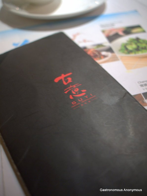 GY_menu