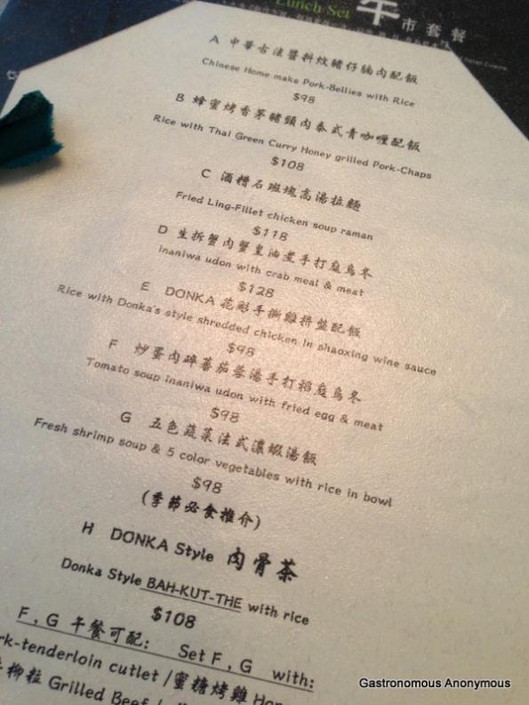 DK_menu