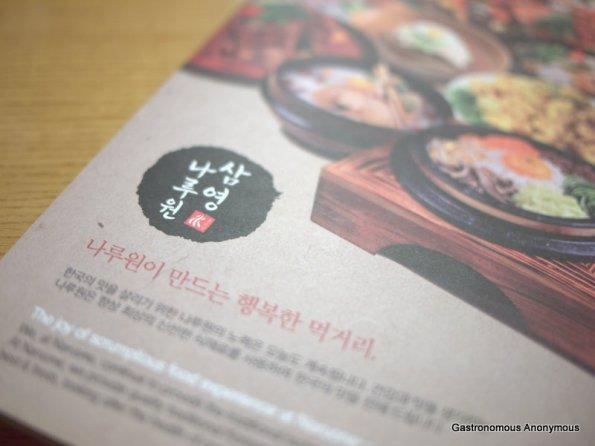 N1_menu