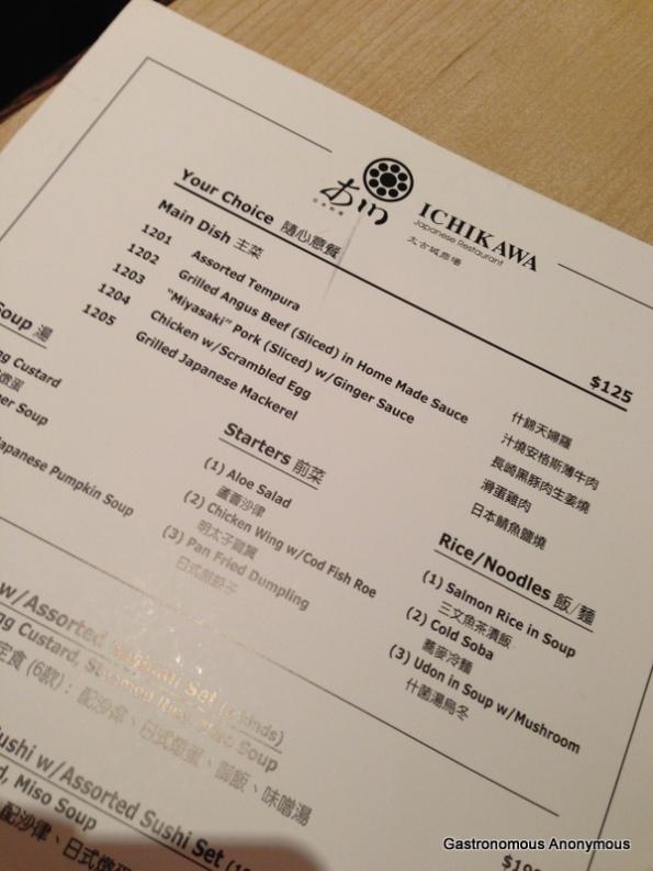 IJ_menu