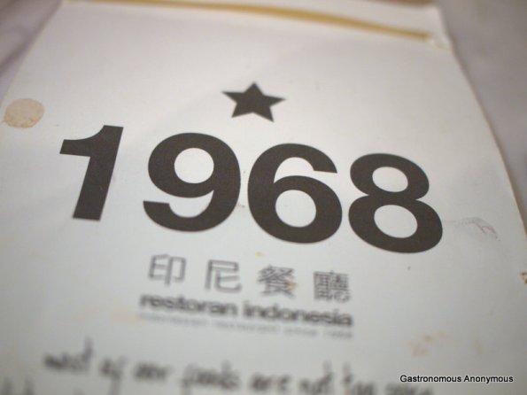 IR_menu