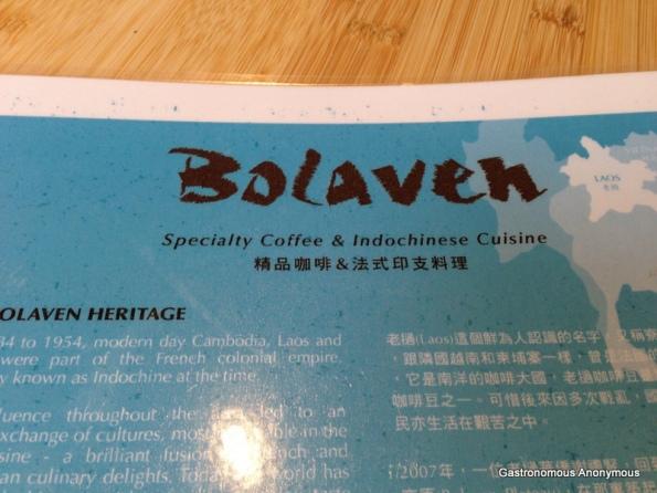 BC_menu