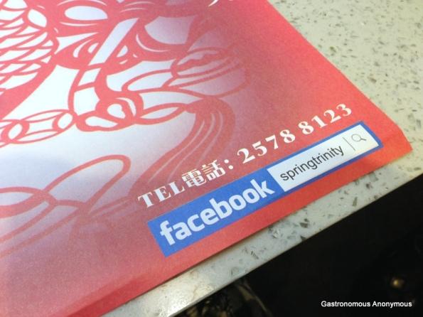 ST_menu