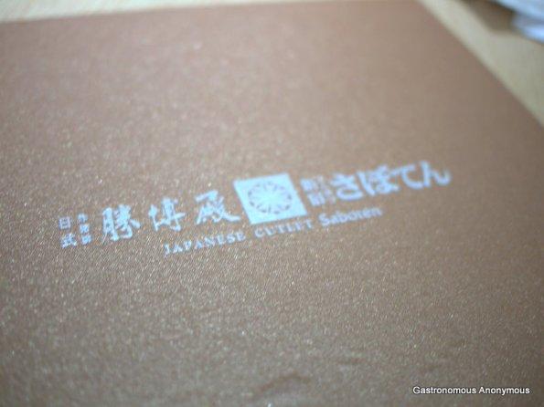 SJ_menu