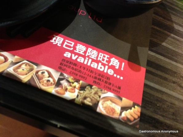 TH_menu