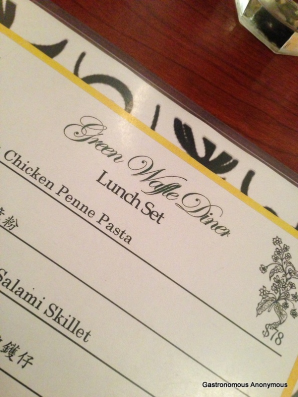 GW_menu