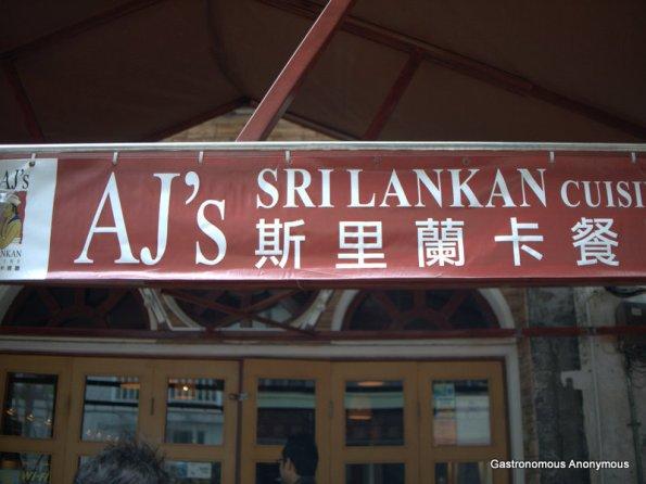 AJ_menu