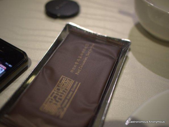 HKC_menu