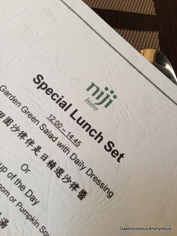 NJ - menu